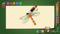 飞舞的小蜻蜓 宝贝牛快乐小画家 绘画美术学画画 儿童趣味简笔画 少儿卡通绘画