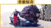F1发动机才1.6T,装在家用车上是不是跑的飞快?