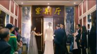 婚礼长片wedding