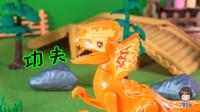 44 恐龙世界的双冠龙想和风神翼龙学功夫