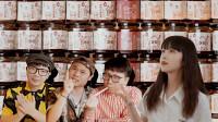 iVlog第三集:探秘!连广东人都爱吃的辣椒酱是如何做成的?
