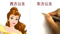 同样是迪士尼公主,相比于东方公主,西方公主弱爆了!