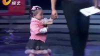 这小姑娘太可爱了,比东北李欣蕊还能侃,把评委都给乐哭了