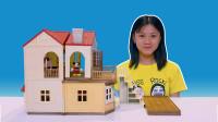 灯光大屋套装,别墅娃娃房,仿真过家家玩具