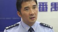 """""""5436""""侦察终结(上) 今日说法 20190720 高清"""