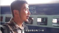 冒险雷探长:印度火车上当地女孩请雷探长吃东西,作为回报探长教她们说中文。