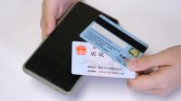 身份证、银行卡和手机放一起,真会消磁吗?真相来了,不要再无知