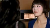 因为爱情有多美:林多美在和文馨争执时箱子掉落,叶南迪去救她,不料被她推开了!