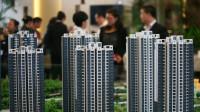 一旦出现这3种情况,房价很可能会下跌,静观其变再决定是否买房