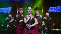 阿K兔子新疆舞街舞完美融合,活力四射热情炸场