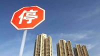 影响房价的3个因素,预测出了未来房价走势,房价下降已成定局?