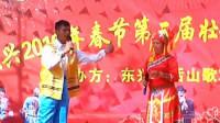 贵港樟木五龙东兴  2019壮话山歌对唱比赛 (第08场)