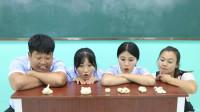 老师和面让学生做手工,没想同学们做的一个比一个逗,太有趣了