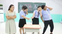 """学生挑战单眼转3圈弹瓶盖游戏,没想女同学转""""十圈""""也能成功,真厉害"""