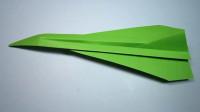 手工折纸,纸飞机的折法,一张纸3分钟就能学会,简单又好玩还飞得远