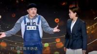 笑傲江湖4:比赛巧遇前女友 强行挑战海豚音,炫技不成当场晕倒!