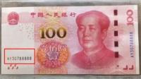 """家中有这种""""百元大钞""""的朋友,万万别乱花,一张价值3500元"""