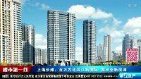 上海长滩:百万方北滨江新地标,推出全新房源