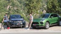 """谁才是最具""""德味""""的豪华SUV?奔驰GLC对战保时捷Macan"""