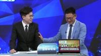 梁祥宇透露昨夜与李欣的那点事儿,刘畅调侃组CP