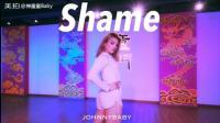 神童童JohnnyBaby 编舞Shame