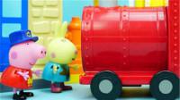小猪佩奇的小火车儿童玩具粉红猪小妹