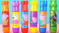 小猪佩奇魔法粉笔变出超级飞侠和恐龙玩具