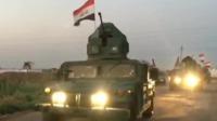 伊拉克继续清缴极端组织残余分子