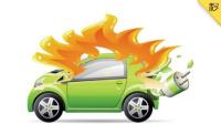 电动车近期频频自燃?掌握这几点保你驾驶安全