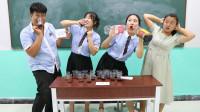 老师用酱油加可乐算成绩,谁喝的多分越高,没想女同学一连喝18杯
