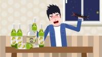 安徽一男主播家中身亡:生前疑似喝酒吃蜈蚣壁虎直播