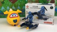 星钻积木正义红师,超级飞侠多多组装积木玩具