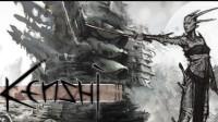 《kenshi剑士》夹缝中求一线生机第2期