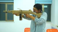 黑水国影视手工制作花絮,大圣做了一把M249,太厉害了