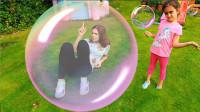 真厉害!萌宝小萝莉把姐姐吹在泡泡里?趣味玩具故事