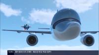 超级变形金刚_S6-23_第六季动画解说_海豚号运输机