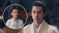 剧集:《九州缥缈录》刘昊然大婚当天羽然出场送一物昊然崩溃