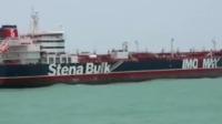 最新消息·伊朗扣押一艘悬挂英国国旗油轮 伊朗:23名船员目前都安全