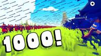 小泡解说全面战争模拟器: 玩家自制坑爹关卡! 超神女武神秒杀一切!