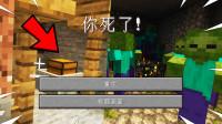 我的世界 生存中的人工矿洞太可怕啦,让我死了好几次!Minecraft 第六集