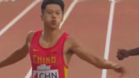 谢震业夺得首届田径世界杯男子200米冠军,名将为国争光好样的