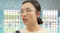 安徽:用院士智慧促进经济高质量发展 安徽新闻联播 20190721 高清
