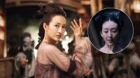 剧集:《九州缥缈录》苏尚宫双重身份太神秘 终身禁锢自己为爱而死