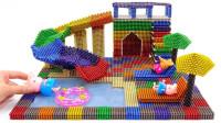 小猪佩奇的欢乐游乐园,孩子们的手工DIY磁力球拼接玩具!