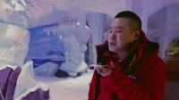 岳云鹏被冻到嘴瓢!给王迅打电话诉苦可怜巴巴 极限挑战 20190721