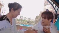 罗志祥成功获取密码,不忘暖心答谢阿姨陪伴 极限挑战 20190721