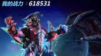 奥特曼格斗超人251 超银河帝国打到102层 亮哥的奥特曼游戏