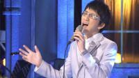 我是歌手:林志炫教科书般演唱《离人》一开口如涓涓细流温润人心
