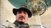 冒险雷探长:雷探长来到巴基斯坦,当地人簇拥用中文打招呼,向往到中国旅游。