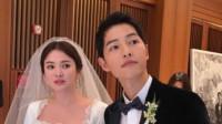 宋仲基和宋慧乔正式离婚 调停历时约一个月